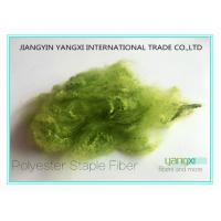 Quality Semi Dull Luster Polyester Fiber Stuffing Synthetic Cushion Stuffing Material for sale