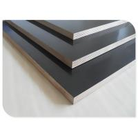 Buy cheap Shandong Linyi factory price 18mm melamine plywood film faced plywood poplar/ low price birch plywood from wholesalers
