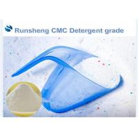 Quality CMC Used On Detergent Powder Laundry Washing Clothes for sale