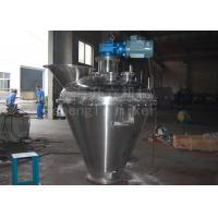 Powerful Vertical Cone Screw Blender With Storage Hoppers Low Energy Consumption