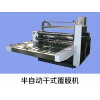 Buy semi automatic thermal film laminating machine, precoating film laminator at wholesale prices
