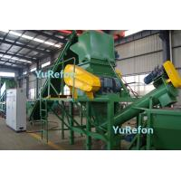 Quality CE SGS V - Cut Waste Plastic Bottle Recycling Machine With D2 Alloy Blade for sale