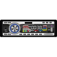 Quality Latest design portable fm transmitter car mp3 player for sale