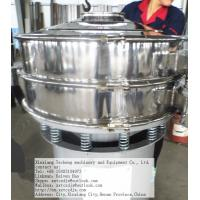 Quality powder grading processing Rotary vibrating screen for sale