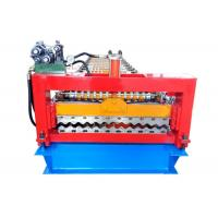 Quality Metal Roofing Corrugated Sheet Roll Forming Machine Main Frame 300 H Steel for sale