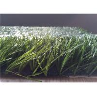 Quality Playground artificial grass for indoor or outdoor with 50mm Spine Monofil PE for sale
