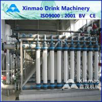 China Hollow Fiber Filter Water Treatment Equipments , UV Water Purifier For Chemical on sale