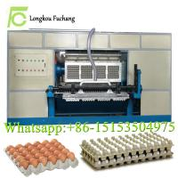 Quality paper forming egg tray machine price/Longkou Fuchang paper pulp molding egg tray making machine for sale