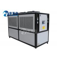 Buy Blue Type Water Cooled Chiller Video Technical Support For Injection Molding Machine at wholesale prices