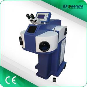 China 150W 0.1-3.0mm Dia Laser Beam Welding Machine For Jewelry Dental Teeth Denture on sale