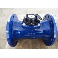 Buy cheap Industrial Detachable Woltmann Water Meter With Flange End from Wholesalers