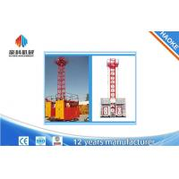 Quality Advanced Construction Material Hoist SS100 With Secure And Visible Control Center for sale