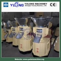 Quality Animal Dung Pellet Mill for sale