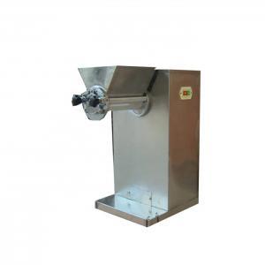 Quality 25kg/H Lab Oscillating Granulator Machine Swaying Pharmaceutical Granulator for sale