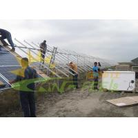 Quality 1200mm Adjustable Ground Solar Panel Mounting Frames Lightweight for sale