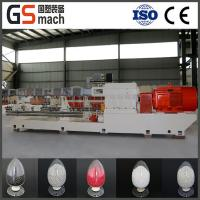 Quality LSFH cable raw material masterbatch extrusion machine for sale