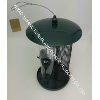 Quality Powder Coated Wild Bird Feeders , Hanging Bird Food Feeder, Metal Bird Feeder for sale