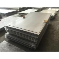 Quality AISI 420B, DIN 1.4028 ( X30Cr13 ) hot rolled stainless steel plates, thickness 3.0mm for sale