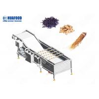 China Stainless Steel 304 Automatic Ultrasonic Vegetable Washing Machine Industrial Vegetable Washer on sale