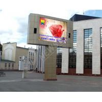 Quality Outdoor SMD 3535 P8 LED Signs High Definition 7000cd/㎡ LED Screen display for sale