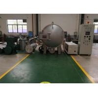 Quality High Reliable Zirconia Ceramic Sintering Furnace JR Series With Resistance Heating for sale