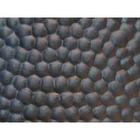 Buy cheap Cow Rubber Sheet, Cow Rubber Mat from wholesalers
