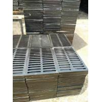 Quality High Quality Rain water drain covers/rain water drain for sale