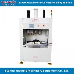 China Blister Packaging High Frequency PVC Sheet Plastic Sealing Machine ultrasonic welding machine hot plate machine on sale