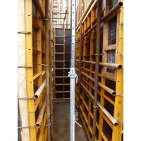 Quality Durable steel construction peri formwork for sale