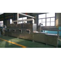 China The production processing of dried mushrooms(Microwave Drying Equipment for mushroom) on sale