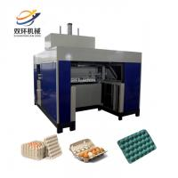 Quality 30 holes egg tray machine line / paper fruit tray making machine / high speed automatic egg tray machine for sale