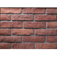 Buy 12mm Thickness Thin Brick Veneer For Wall Cladding With Special Antique  Texture At Wholesale Prices ...