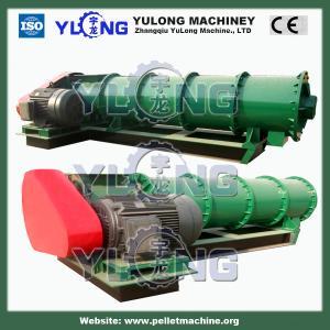 Quality organic ball fertilizer granulation machine/Ball shape Organic fertilizer pellet machine price (CE) for sale