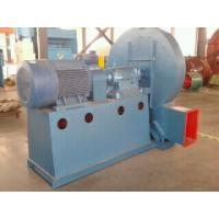 Quality High-pressure Industrial Centrifugal Fan for sale