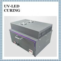Quality Light Blocking LED UV Curing Oven For UV Glue UV Curing Box For Mobile Phone Screen Repair 395nm for sale