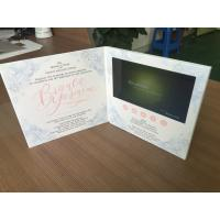 Quality Marketing tool Digital innovational paper card 7inch screen LCD invitation card video brochure card for sale