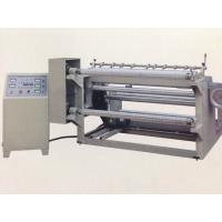Quality Simple and Cheap Paper Roll Slitting Rewinding Machine for sale