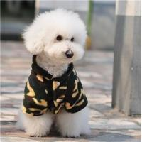 Quality Dog Clothing For winter Dog Coat Coats Camo Army Fleece Hoodie Pet clothing COOL for sale