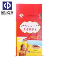 Quality Rice Laminated Woven Polypropylene Bags Bopp Laminated Bags For Agriculture ISO9001 for sale