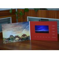 Quality Innovative creative craft card LCD video brochure 7inch LCD screen Travel&Tourism invitation book video player card for sale