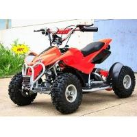China Electric ATV for Children on sale