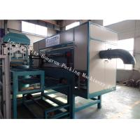Quality Disposable Large Egg Box Making Machine High Output Long Service Life for sale