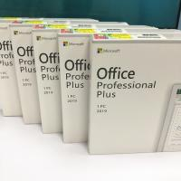 Quality Office Microsoft Office 2019 Msdn 5 Pc DVD Package Original Digital for sale