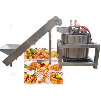 Quality Henan GELGOOG Automatic Fryer Machine Deoiling High Rotating Speed For Fried Food for sale
