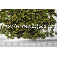 Quality dried bell pepper 001 for sale
