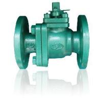 China PTFE Lined Ball Valve (Q41) on sale
