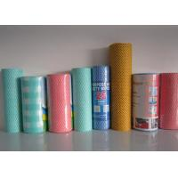 Quality nonwoven spunlace fabric in rolls for wiping cloth  spunlace fabric in rolls for sale