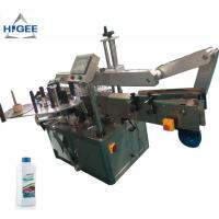 Buy cheap 220V Flat Bottle Labeling Machine With Square Plane Two Sides Detergent from wholesalers