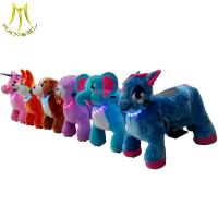 Quality Hansel chinese electric car battery operated ride on animals for amusement park for sale