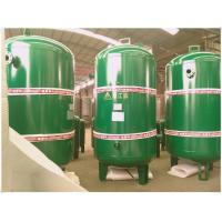Vacuum Receiver Tank on sale, Vacuum Receiver Tank